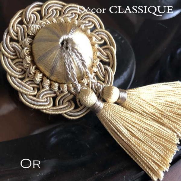 ロゼットタッセルデコール:裏にピンが付いていないタイプ:バッグチャーム・ハンドメイド素材にもおすすめ:Decor CLASSIQUE|decor-classique|09