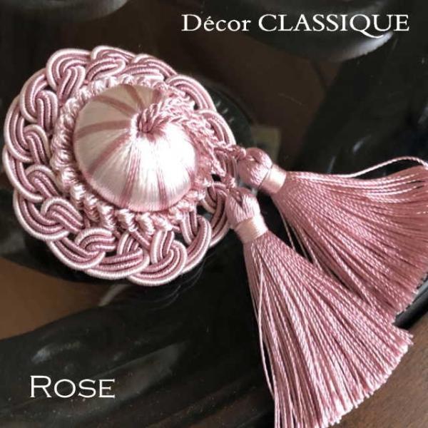 ロゼットタッセルデコール:裏にピンが付いていないタイプ:バッグチャーム・ハンドメイド素材にもおすすめ:Decor CLASSIQUE|decor-classique|12