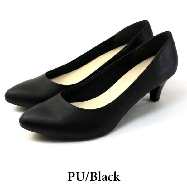送料無料 パンプス レディース 痛くない 歩きやすい 黒 大きいサイズ 入学式 日本製 高品質 ミドルヒール / 35-735001|decorate|34