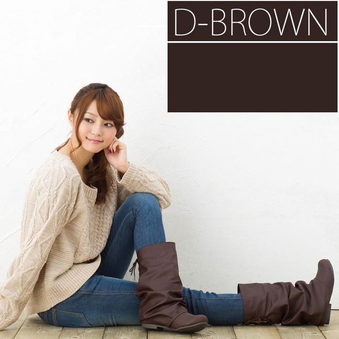 DBROWN-ダークブラウン-溶け込んでいるので飽きることのない色!