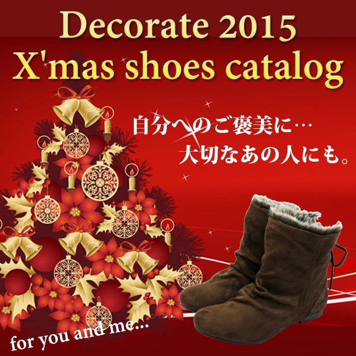 Decorate 2015 X'mas shoes catalog