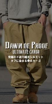 DOP CARGO PANTS