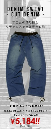 FAC DENIM SWEAT PANTS