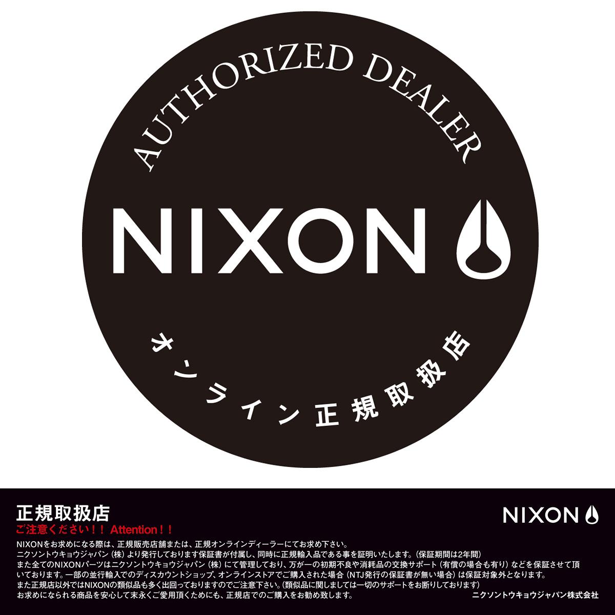 NIXON 正規オンラインディーラー