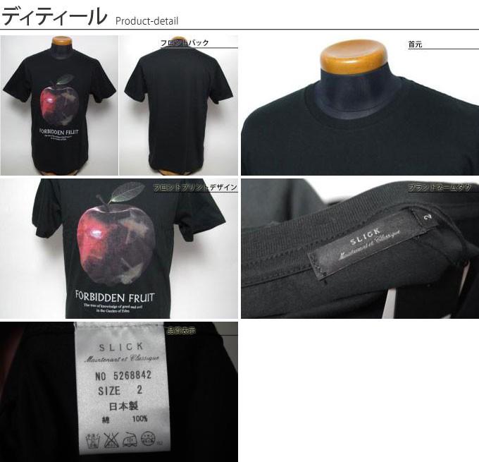 slick,スリック,天竺,プリント,半袖Tシャツ,5268842