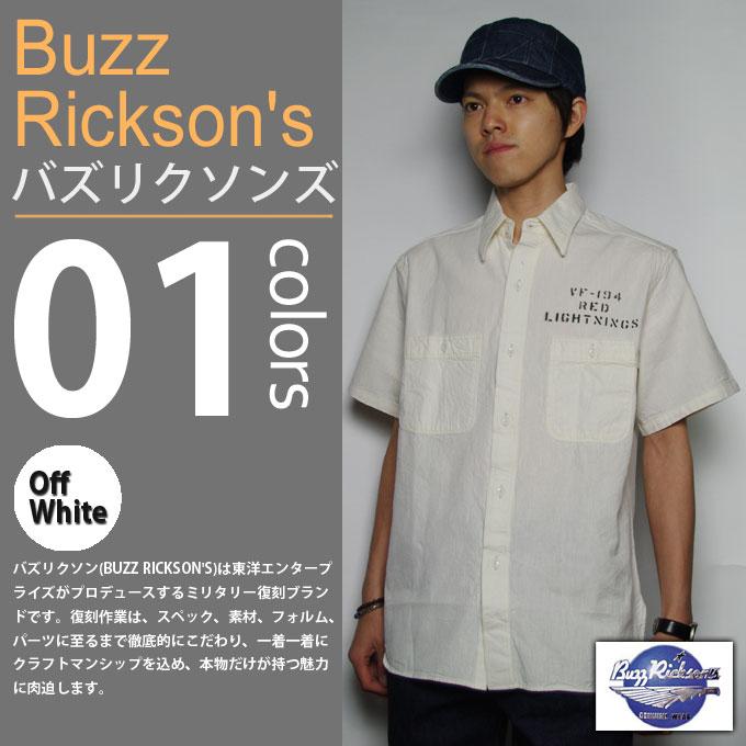 Buzz Rickson's,バズリクソンズ,ホワイトシャンブレー,半袖,ワークシャツ,BR36668
