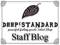 DEEP!STANDARD Blog