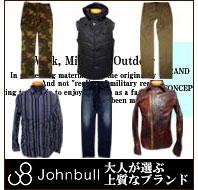Johnbull