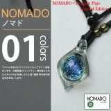 NOMADO×Dragon pipe
