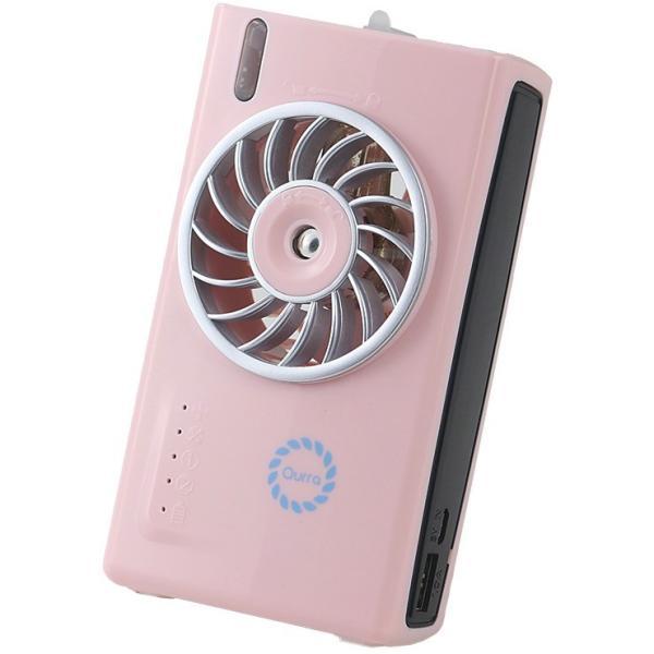 扇風機 小型 おしゃれ 携帯 ミスト 充電式 ハンディファン 卓上 ミニ USB ポータブル ファン Qurra Anemo Square mini|dejiking|24