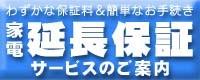 https://shopping.c.yimg.jp/lib/dejikura/imgrc0080316699.jpg