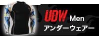 アンダーウェア MEN トップス(UD