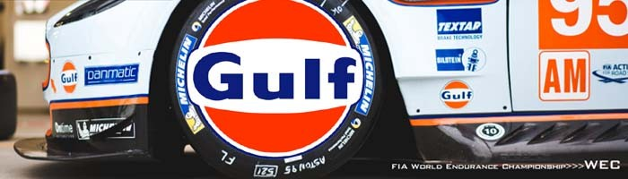 レーシングオイルの伝統。ガルフ(GULF)エンジンオイル
