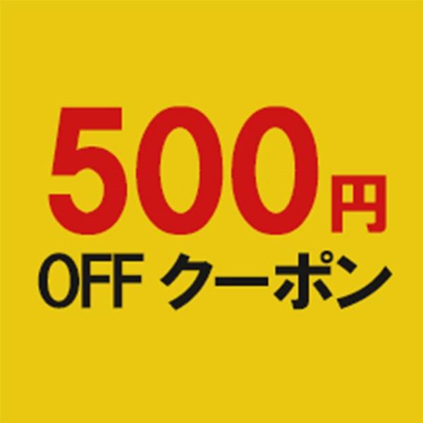 NEW BALANCE/ニューバランスで使える500円OFFクーポン