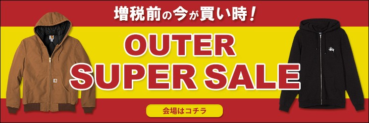 OUTER SUPER SALE