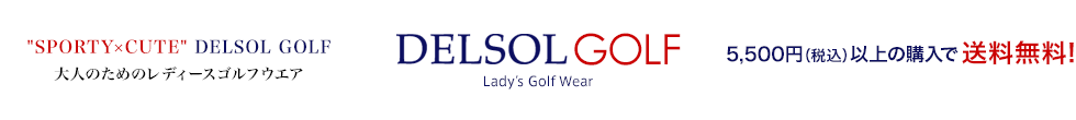 DELSOL GOLF Lady's Golf Wear