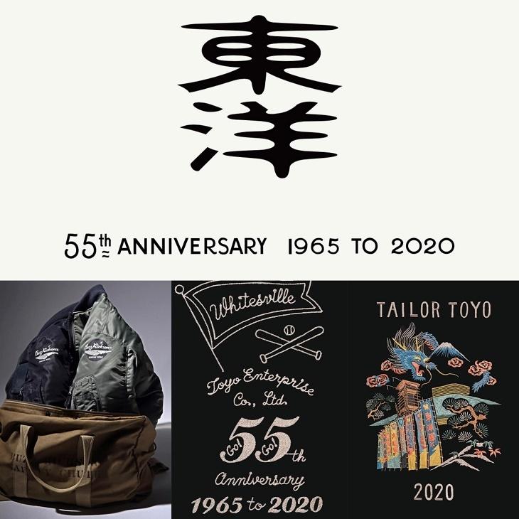 日本を代表する名作がアロハシャツとして現
