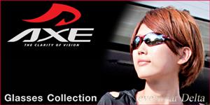 AXE2014NEW MODEL