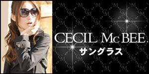 CECIL McBEE サングラス