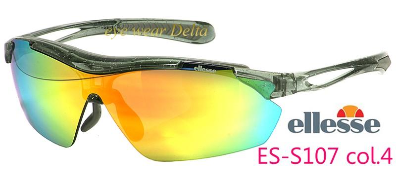 エレッセ ES-S107