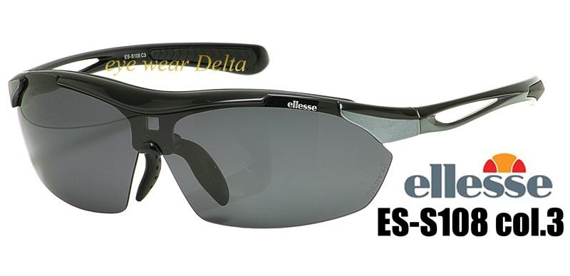 エレッセ ES-S108