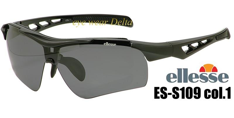 エレッセ ES-S109