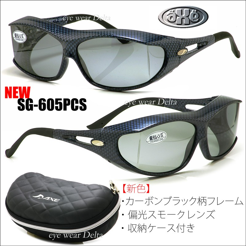 sg-605pcs