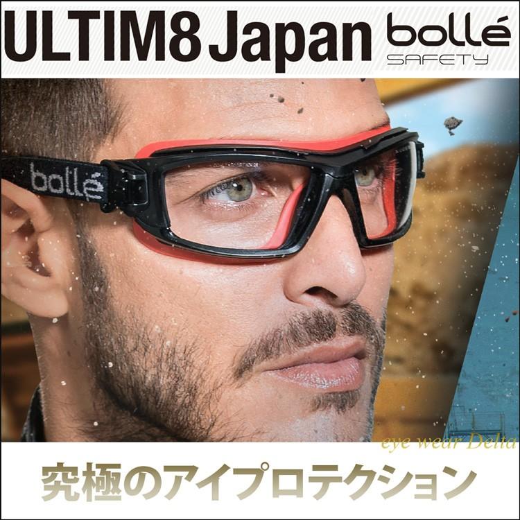 ULTIM8 JAPAN