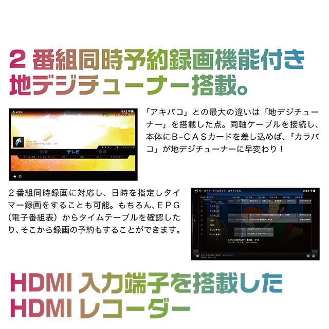 アビカ どんな映像もフルハイビジョンコピー可能!スペシャル機能付!HDMIレコーダー アキバコンピューター(カラバコ) ABC-EN2