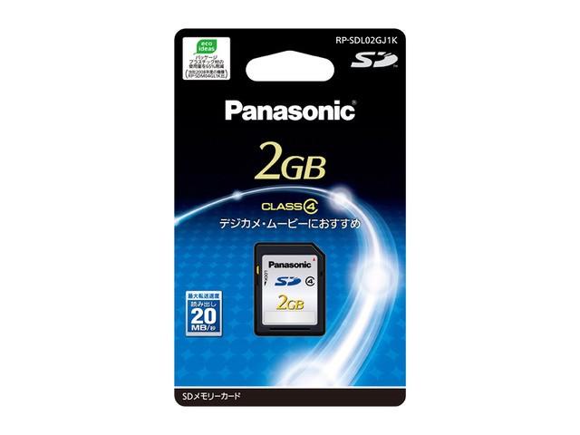 RP-SDL02GJ1K 2GB SDメモリーカード