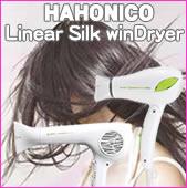 HAHONICO ハホニコ 業務用ヘアドライヤー