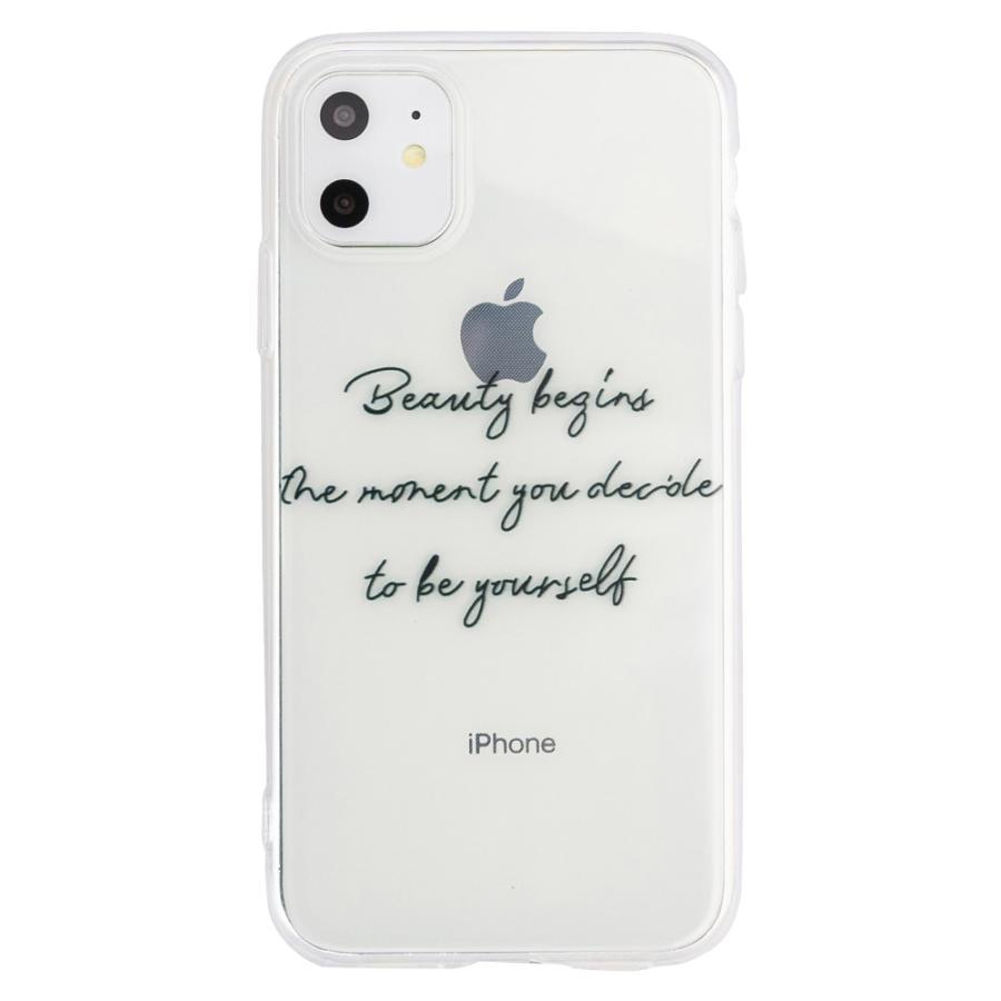iPhone11 ケース アイフォン11 ケース iPhone8 ケース iPhone11proケース XR ケース かわいい dm「メッセージ」 designmobile 18
