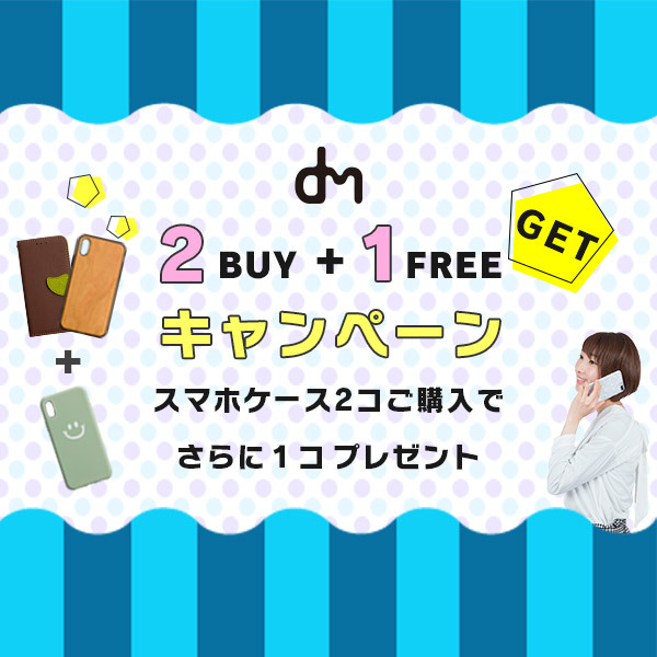 スマホケースのdesign mobile 2buy1free