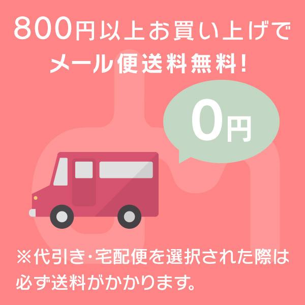 スマホケースのdesign mobile 送料無料