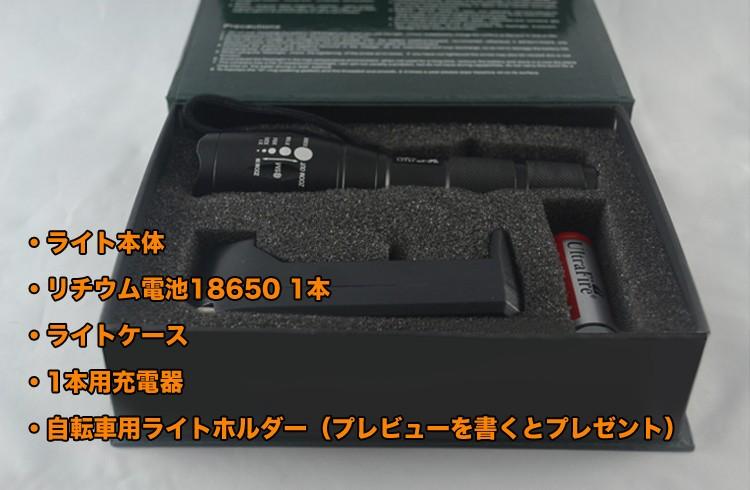 ハンディライト 2200ルーメン