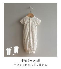 7b9ce29d45628 FIRST DRESS onlinestore - ファーストドレス ロンパース|Yahoo ...