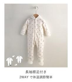 c2d25b6dcd007 FIRST DRESS onlinestore - ファーストドレス ロンパース|Yahoo ...