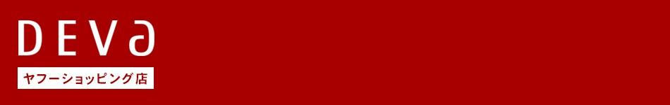 高知県 高知市 ワンダフルスクエア ディーバ ヤフーショッピング