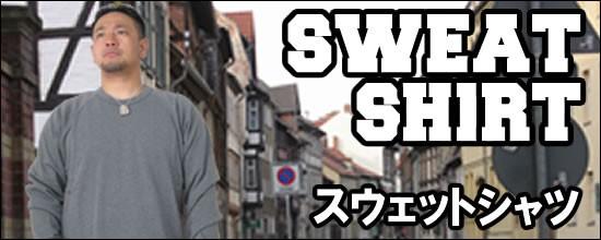 (大きいサイズ メンズ 通販 デビルーズ)スウェットシャツ・トレーナー