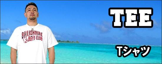 (大きいサイズ メンズ 通販 デビルーズ)半袖Tシャツ