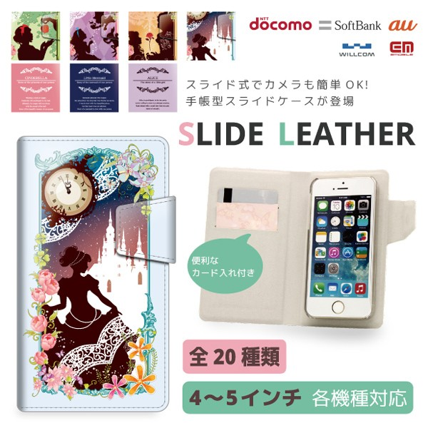 cc1bb93fbf オリジナルスマホケースデジカジ【Yahoo!ショッピング店】SIMフリー携帯 ...