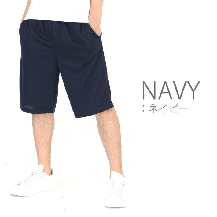 ショートパンツ ハーフパンツ 短パン メンズ スウェット 薄手でサラッとした履き心地 夏 ルームウェアー ネコポス 送料無料 dia-star 10