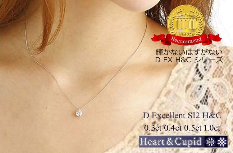SI2で選ぶならこの輝くダイヤモンド
