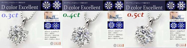 SI2で選ぶならこのダイヤモンド