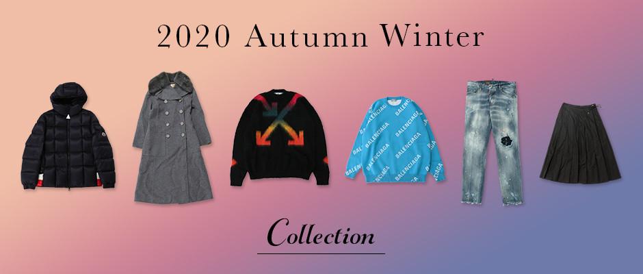 2020年秋冬新作