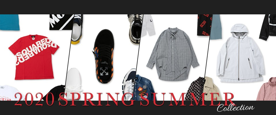 2020年春夏モデル