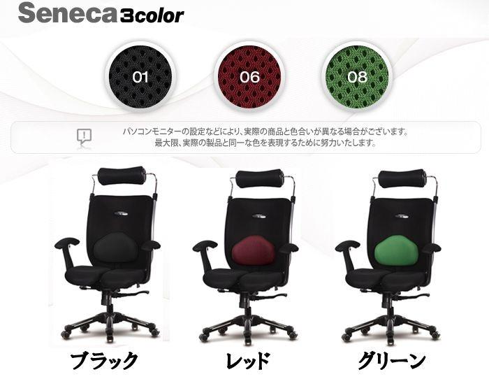 HaraChair,ハラチェア,ハラチェアー,HARAチェア,HARAチェアー,オフィスチェア,パソコンチェア,高機能チェア,メッシュチェア,pcchair,安い,腰痛,椅子,イス,事務用,回転,チェア,セネカ