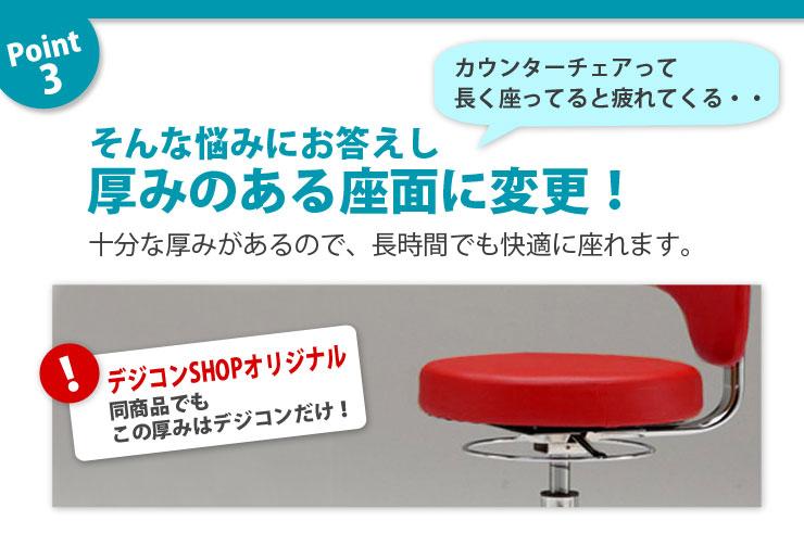 デスクチェアー パソコンチェアー ドクターチェアー カウンターチェアー キャスター付き 背もたれ 独立回転 肘掛け レザー ガス圧 昇降 回転 チェア いす イス 椅子