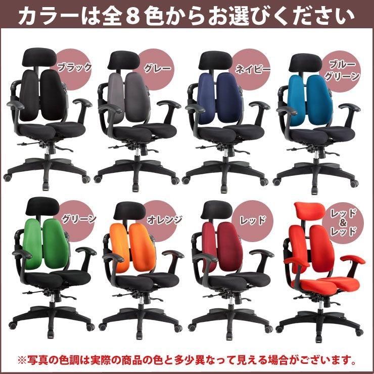 harachair,ハラチェア,8色ご用意,オフィスチェア,パソコンチェア,腰痛椅子