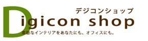 【楽天市場】ハラチェア エルゴヒューマン オフィス家具 ホーム家具 激安販売:デジコンSHOP